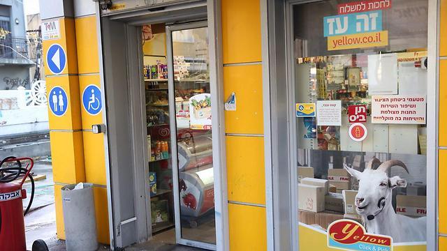 חנויות הנוחות בתחנת הדלק הוחרגו (צילום: מוטי קמחי) (צילום: מוטי קמחי)