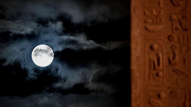 הירח ברומא (צילום: AFP) (צילום: AFP)