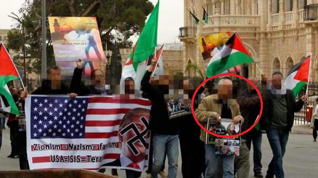 A-Sharqawi (circled) was arrested for orchestrating inciting rallies