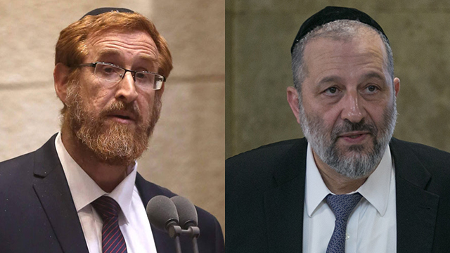 Interior Minister Deri (R) admitted to checking whether MK Glick could vote on supermarket bill during wife's shiva (Photo: Ohad Zwigenberg, AFP)