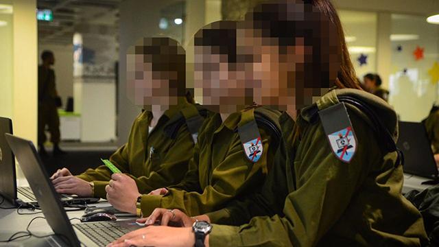 The IDF's cyber unit (Photo: IDF Spokesman's Office)