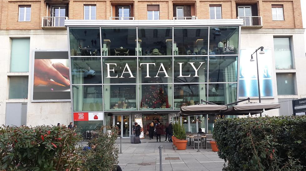 """לקחת קצת מאיטליה הביתה: מתחם """"איטלי"""" (צילום: מיכל מנדל) (צילום: מיכל מנדל)"""