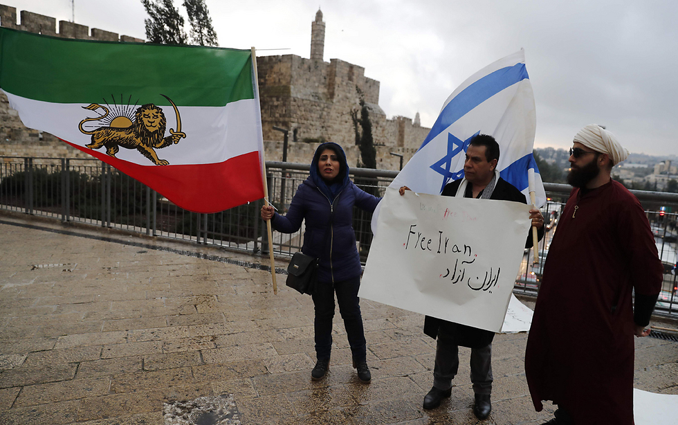 Israelis show solidarity with Iranian people (Photo: AFP)