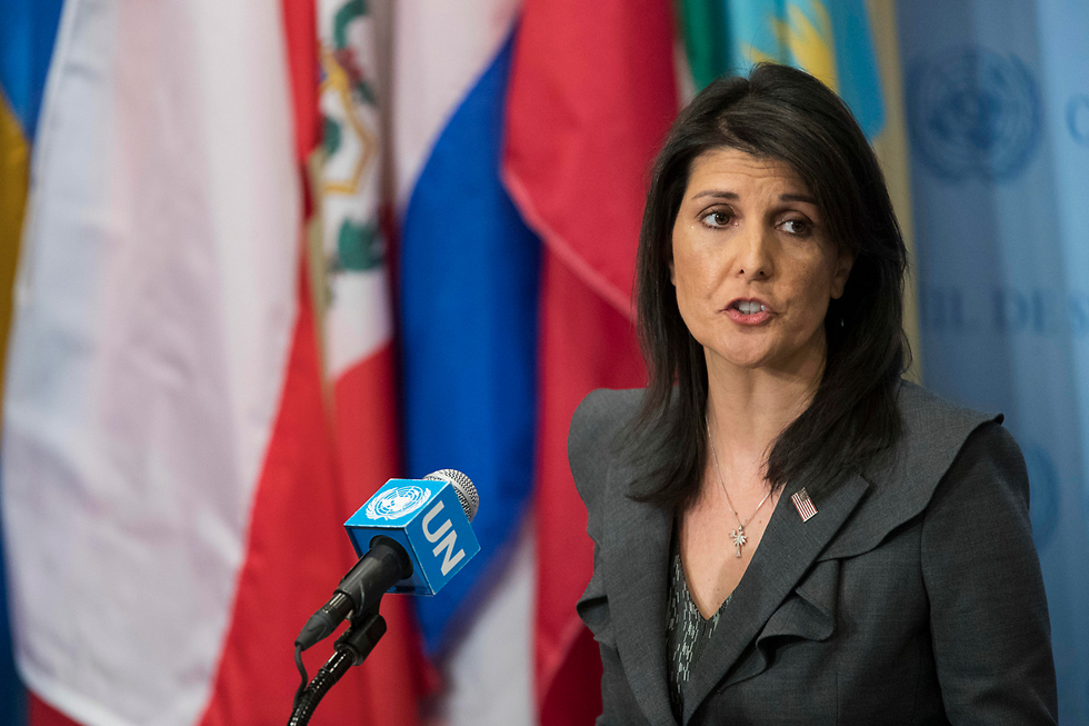 US Ambassador to the UN Haley (Photo: AP)