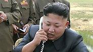 צילום: רויטרס/KCNA