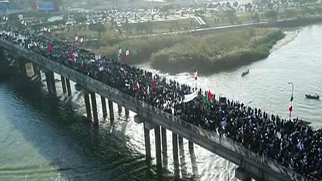 Pro-government protest in Ahvaz, Iran (Photo: AFP)