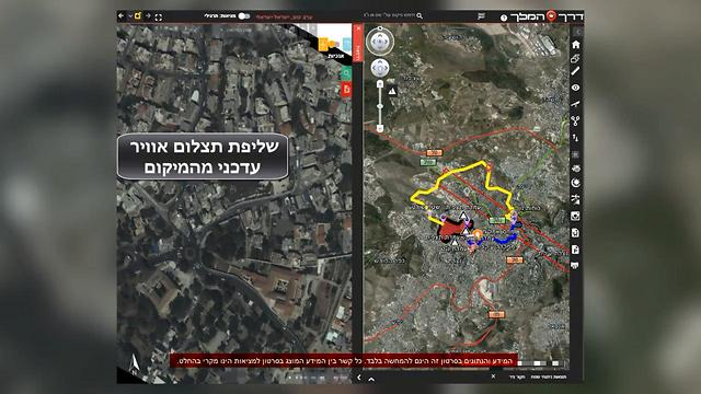 The 'King's Way' app, developed by Unit 3060 to disperse fog of war conditions (Photo: IDF Spokesperson's Unit)
