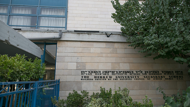 תיכון ליד האוניברסיטה. במקום הראשון בהיסטוריה, הבעה וביולוגיה (צילום: אוהד צויגנברג) (צילום: אוהד צויגנברג)
