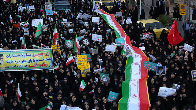 Iran protests (Photo: AFP)