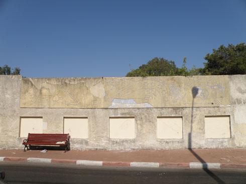 לחולפים ברחוב משה שרת לא היה מושג (צילום: אדריכלית נעה שק)