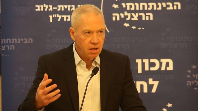 שר הבינוי והשיכון, יואב גלנט, בהכרזה על השקת האתר  (צילום: ששון תירם)