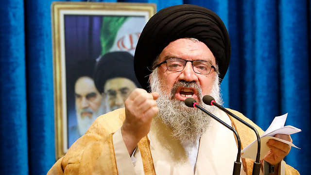 Ayatollah Khatami (Photo: EPA)