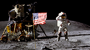 צילום: AP, Charles M. Duke Jr./NASA