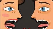 """עטיפת הספר """"מה מרגישים כשמתגרשים"""", הוצאת דיונון מבית פרובוק"""