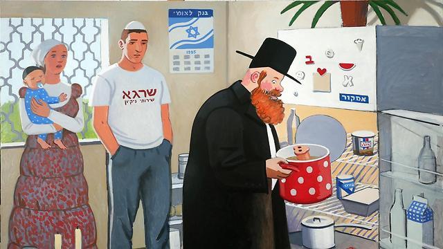 מתוך התערוכה של זויה צ'רקסקי (עבודה של זויה צ'רקסקי ) (עבודה של זויה צ'רקסקי )