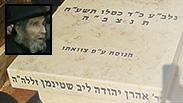 נקבר כאחד האדם: צוואת הרב שטיינמן - על קברו