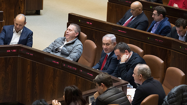 Government members (Photo: Yoav Dudkevitch)
