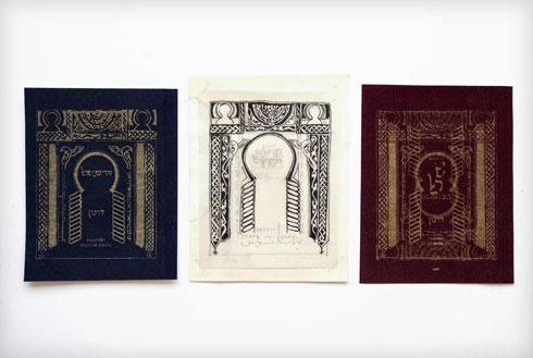 סקיצות לדרכון חדש. צבעוניות הלקוחה מכיסויים של ספרי תורה  (צילום: שני דבורה)