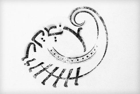 סמל העיר אשקלון בגרסה המזרחית  (צילום: שני דבורה)