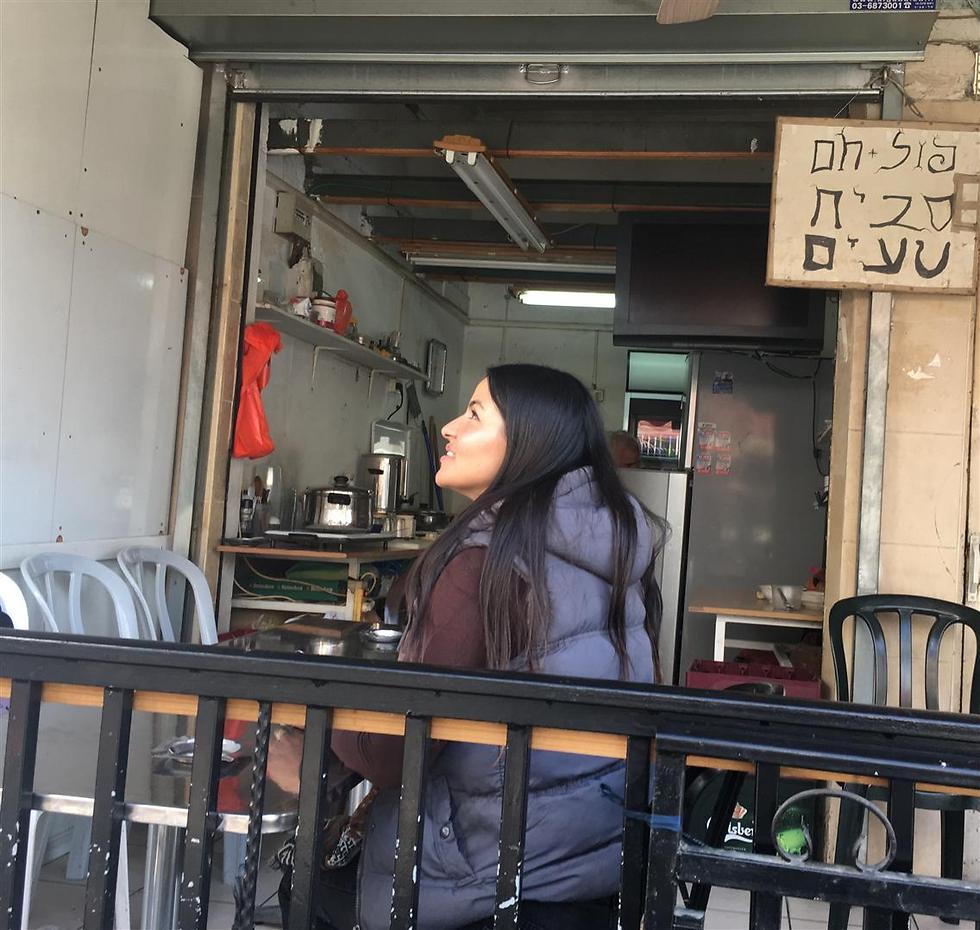 """לחובבי המטבח העיראקי. """"סביח"""" (צילום: לין לוי)"""