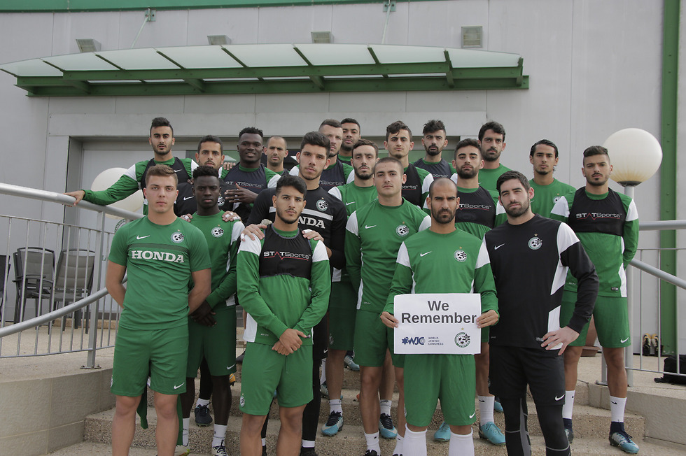 Maccabi Haifa's players