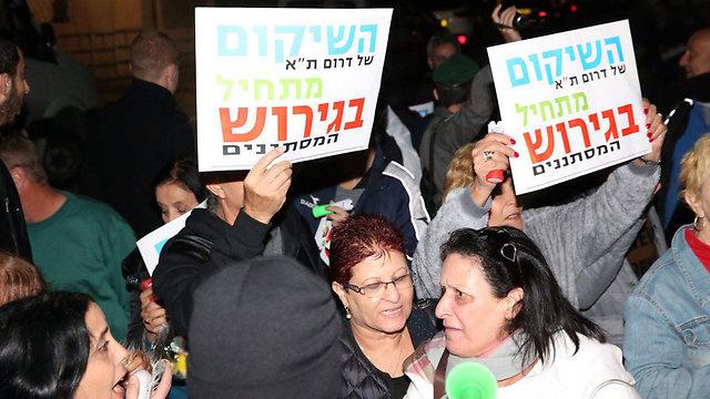ההפגנה בתל אביב של תומכי הגירוש, הערב (צילום: מוטי קמחי) (צילום: מוטי קמחי)