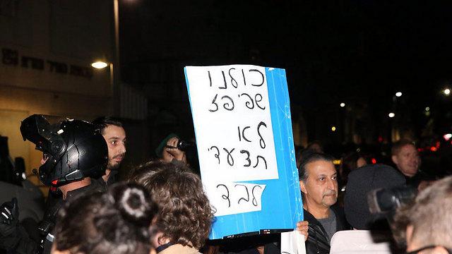 """פעילי """"החזית לשחרור דרום תל אביב"""" אמרו שייאבקו עד סיום הגירוש (צילום: מוטי קמחי)"""