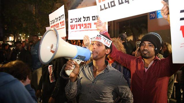 File photo. an anti-expulsion rally will be held in Tel Aviv Saturday evening (Photo: Motti Kimchi)