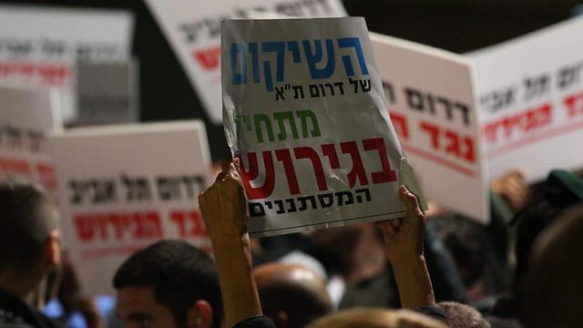 הפגנה נגד הגירוש בדרום תל אביב (צילום: מוטי קמחי) (צילום: מוטי קמחי)