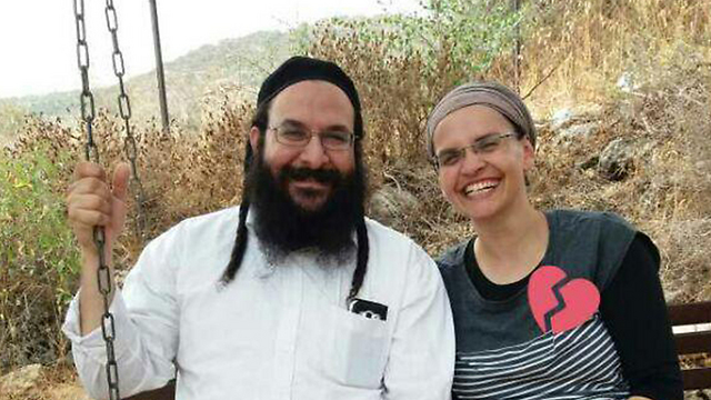 Yael with Rabbi Raziel Shevah