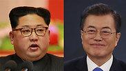 צילום: AFP, gettyimages