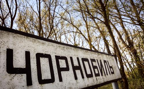 """Ликвидаторы Чернобыльской аварии требуют от Израиля жилья и льгот, минздрав: """"Они здоровы"""""""