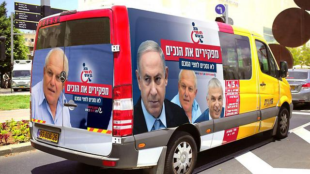 The campaign against Netanyahu, Kahlon and Katz is already underway