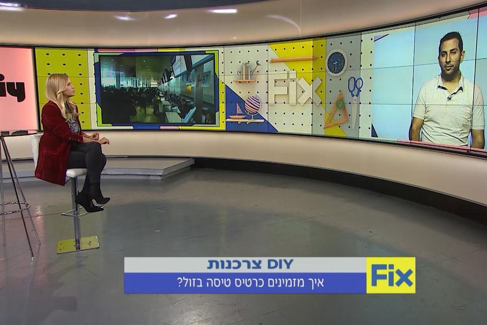 צילום: באדיבות ערוץ diy ישראל – עשו זאת בעצמכם, אפיק 41 ב-HOT