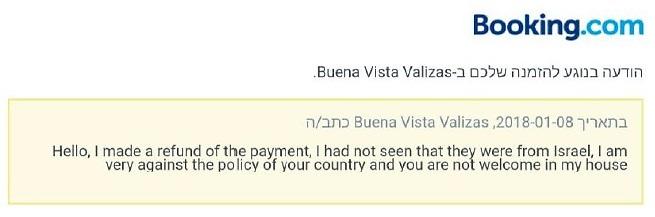 תגובת המלון Buena Vista Valizas דרך בוקינג