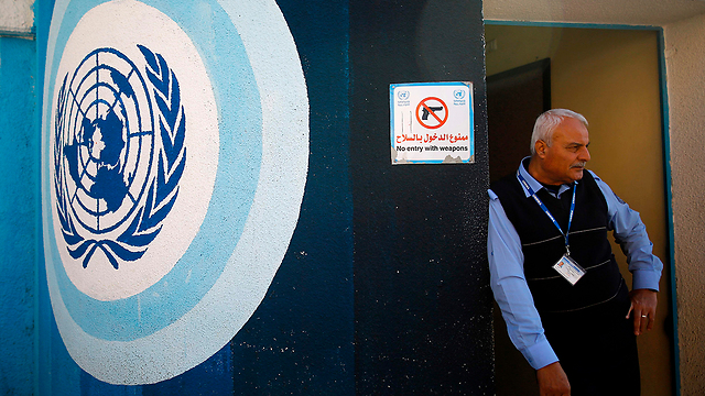 UNRWA center in Gaza (Photo: AFP)