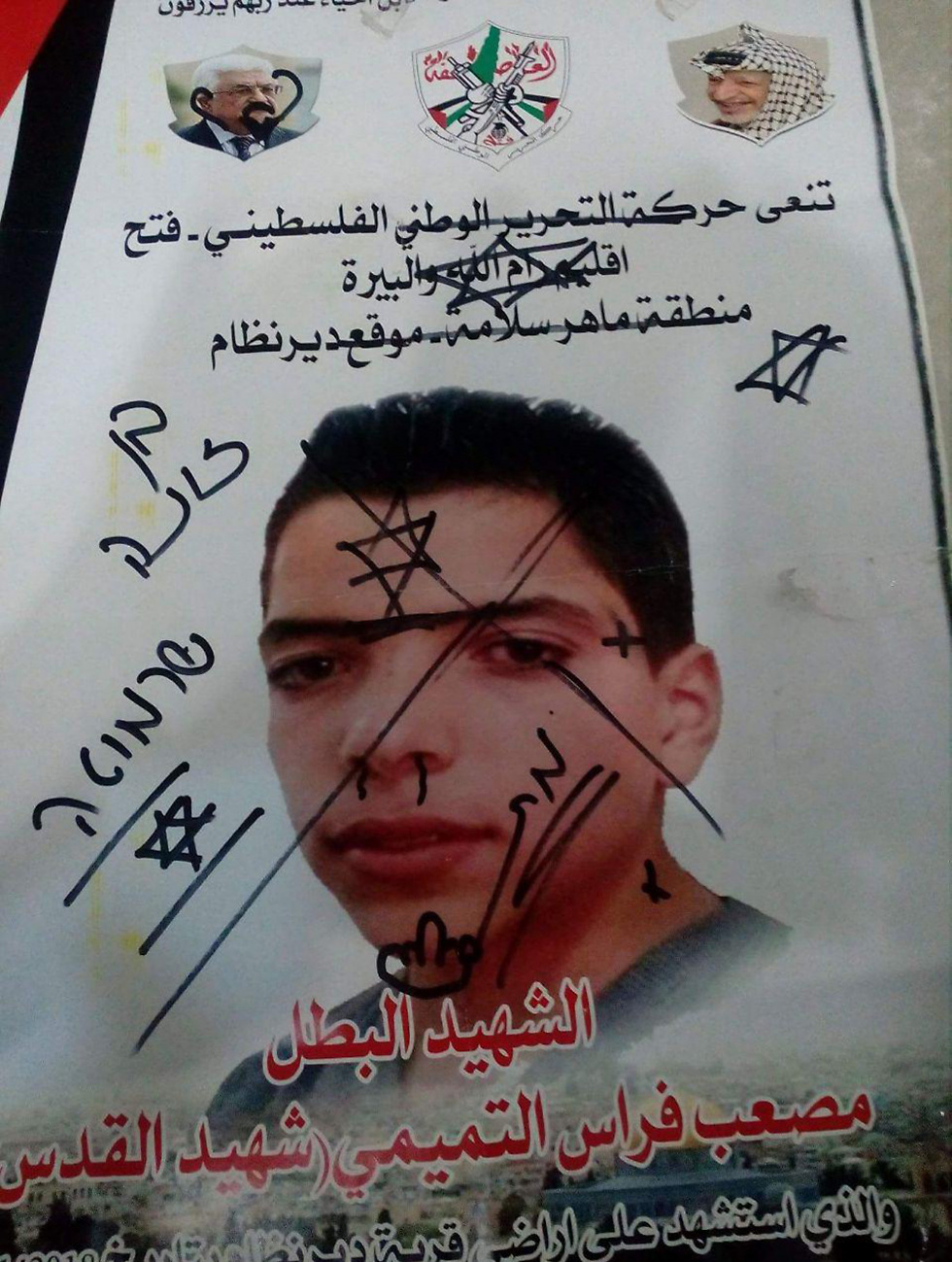 Tamimi's vandalized poster