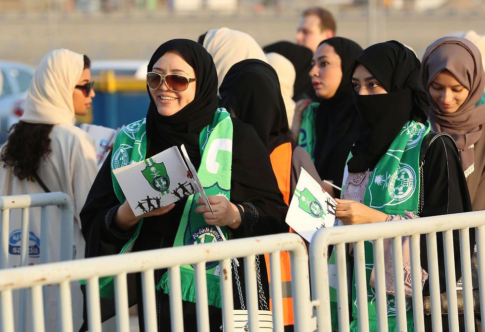נשים מגיעות לאצטדיון בריאד (צילום: AFP) (צילום: AFP)