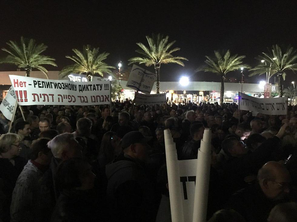 מאות הפגינו ברחבת העירייה באשדוד