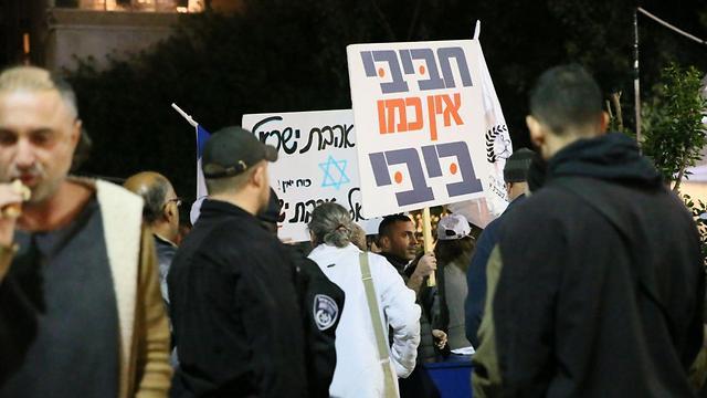גם מפגיני נתניהו התייצבו בכיכר הבימה (צילום: ירון ברנר)