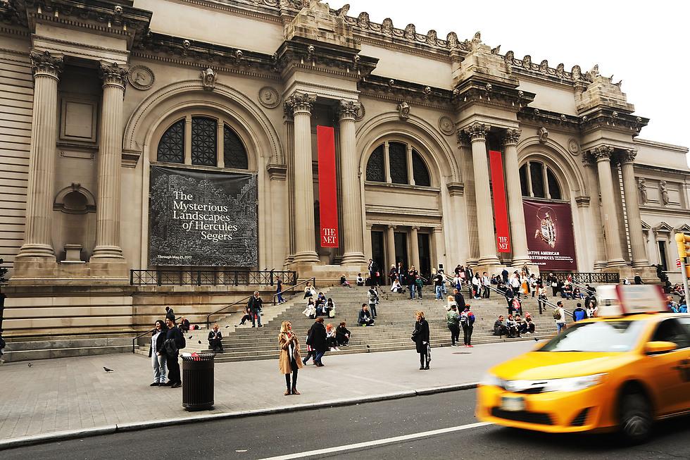 """לא עוד """"שלם כפי יכולתך"""". מוזיאון המטרופוליטן (צילום: Getty Images) (צילום: Getty Images)"""