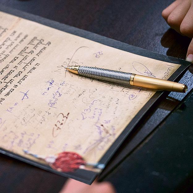 Israel's Declaration of Independence, signed by original signatories' descendants