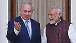 Prime Minister Benjamin Netanyahu and Indian Prime Minister (Photo: Reuters)