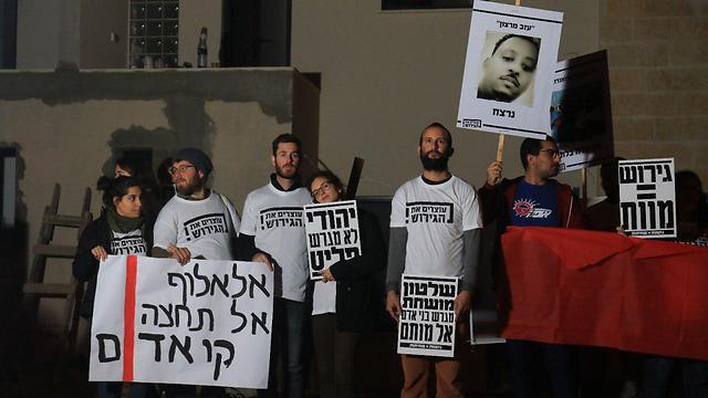 """המפגינים מול ביתו של ח""""כ אלאלוף בבאר שבע ()"""