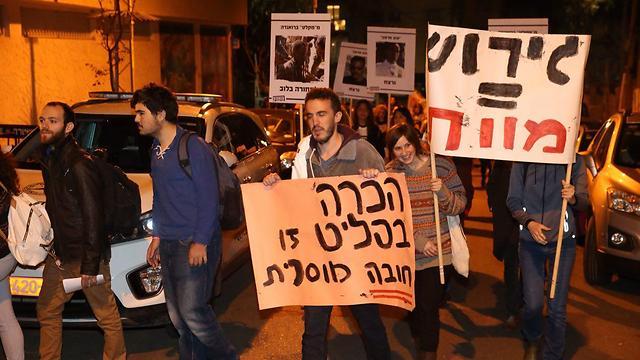 המפגינים מול ביתה של שקד בתל אביב (צילום: מוטי קמחי) (צילום: מוטי קמחי)