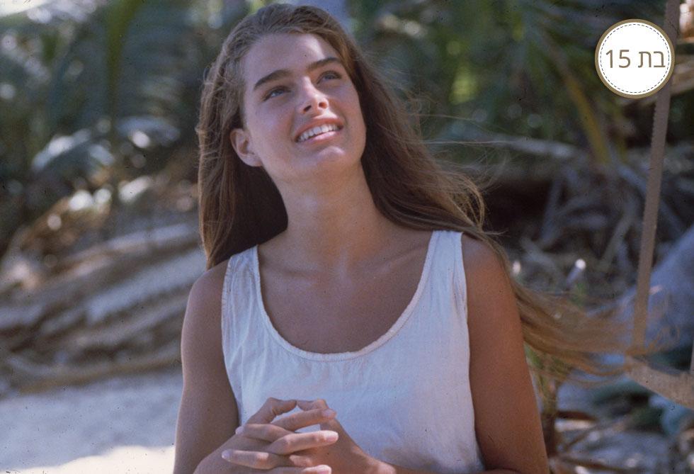 """התפרסמה בשנות ה-80 כלוליטה. בסרט """"הלגונה הכחולה"""" (צילום: Gettyimages)"""
