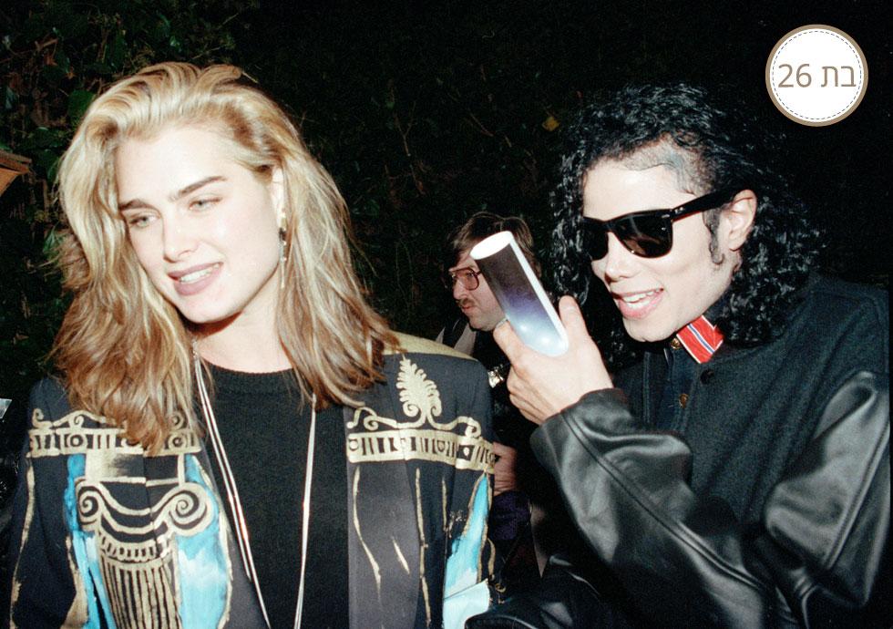עם מייקל ג'קסון (צילום: AP)