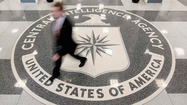 """במטה ה-CIA בווירג'יניה. """"לא תהיה עוד עסקה בלי קצה חוט על בוב"""" (צילום: רויטרס) (צילום: רויטרס)"""