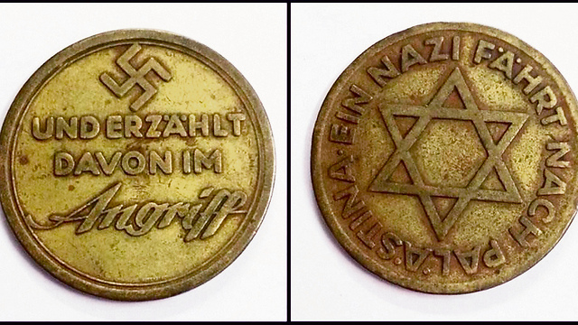 One side features a Star of David, the other side is engraved with a swastika