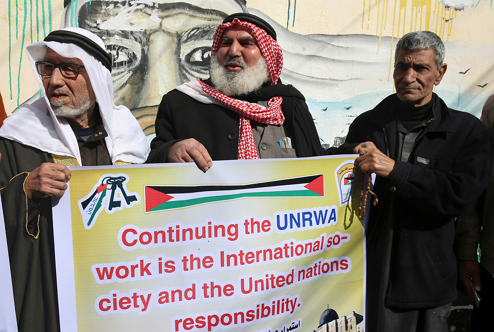 Protest against US cuts on UNRWA funding (Photo: AP)